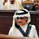 Prince Al-Waleed Sentenced to 36 Virgins