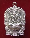 เหรียญนั่งพานรุ่นแรก ปี 2537 ลพ.เริ่ม ปรโม วัดจุกกะเฌอ