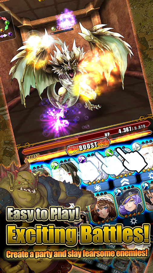 Dragon Breaker Screenshot 18