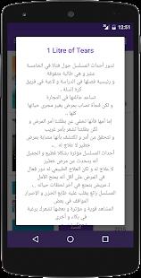 DramaSlayer- screenshot thumbnail