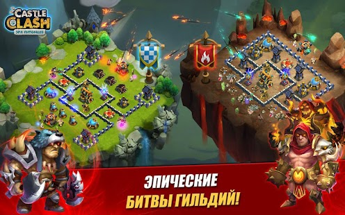Download Android Game Castle Clash: Эра Питомцев for Samsung
