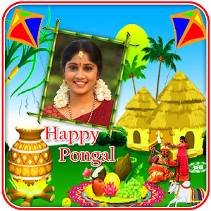 Pongal Photo Frames HD