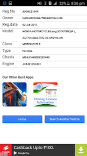 RTO Vehicle Information Screenshot