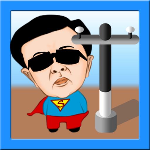 Tiang Listrik vs Portunitem (game)