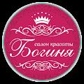 "Салон красоты ""Богиня"" APK for Ubuntu"