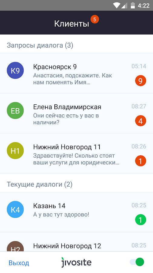 Компания бином ульяновск 1