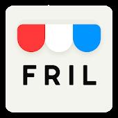 フリマアプリ フリル -手数料無料の簡単フリマアプリ