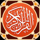 Quran MyQuran in English APK for Lenovo