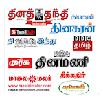 Tamil News Papers Icon