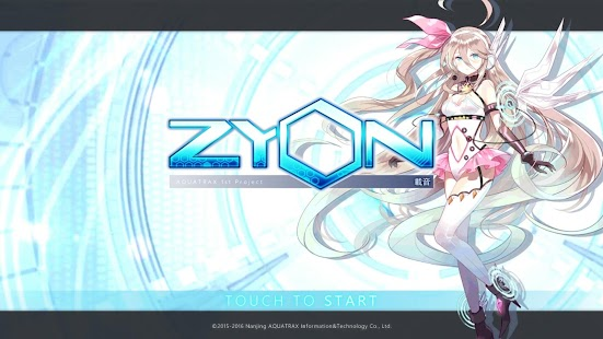 Zyon RhythmGame- screenshot thumbnail