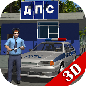 Traffic Cop.. file APK for Gaming PC/PS3/PS4 Smart TV