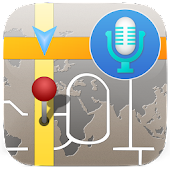 Download Android App Voice GPS Navigation On Map for Samsung
