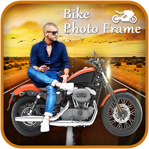 Download 3D Bike Photo Frame for Windows Phone