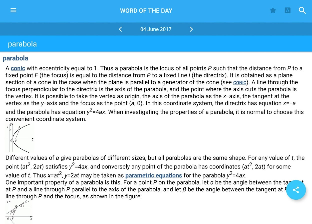 Oxford Mathematics Dictionary Screenshot 10