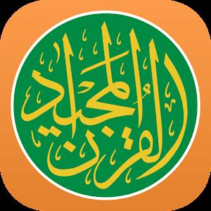 Quran Majeed - القرآن المجيد For PC (Windows & MAC)