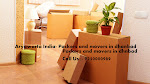 Packers and Movers in Dhanbad|Dhanbad Packers and Movers