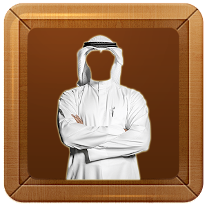 Arab Man Photo Maker