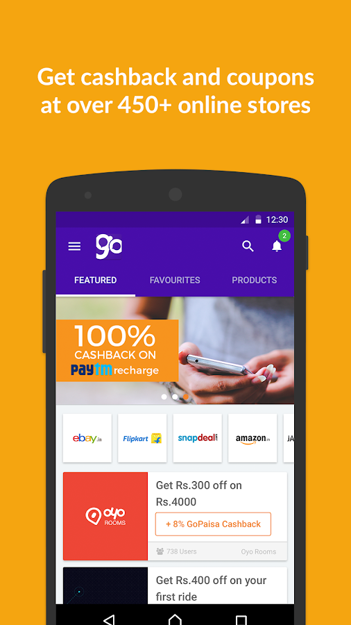 GoPaisa Cashback Coupons Deals Screenshot