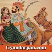 Gyan Darpan APK for Bluestacks