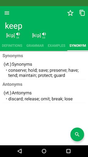Erudite Dictionary & Thesaurus For PC