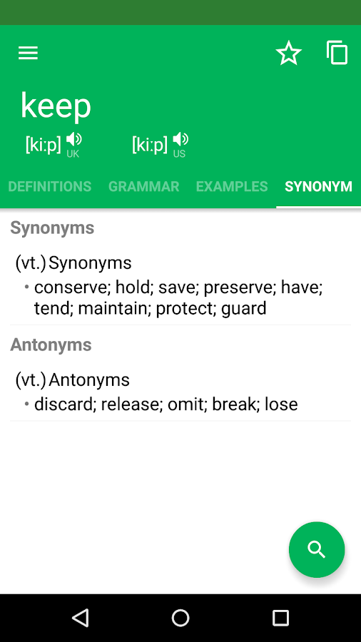 Erudite Dictionary Screenshot 3