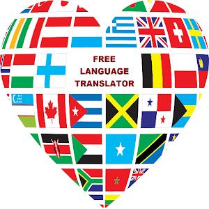 All language translator For PC (Windows & MAC)
