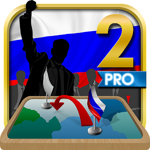 Russia Simulator Pro 2 for Android
