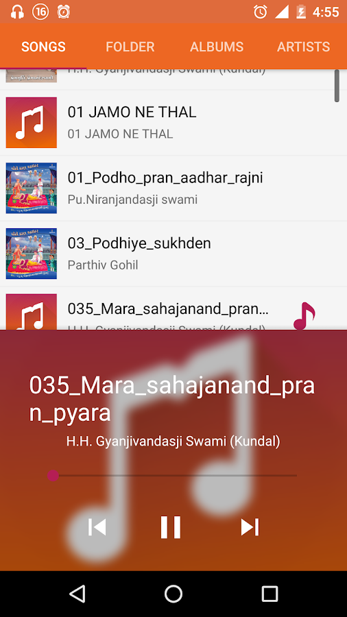 Swara Music Player Pro Screenshot 1