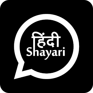 Download Hindi Shayari 2017 हिंदी शायरी For PC Windows and Mac