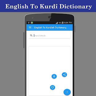English To Kurdish Dictionary - screenshot