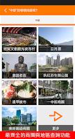 Screenshot of 樂客玩樂 & 美食, 優惠劵, 夜市, 熱門話題, 商圈查詢