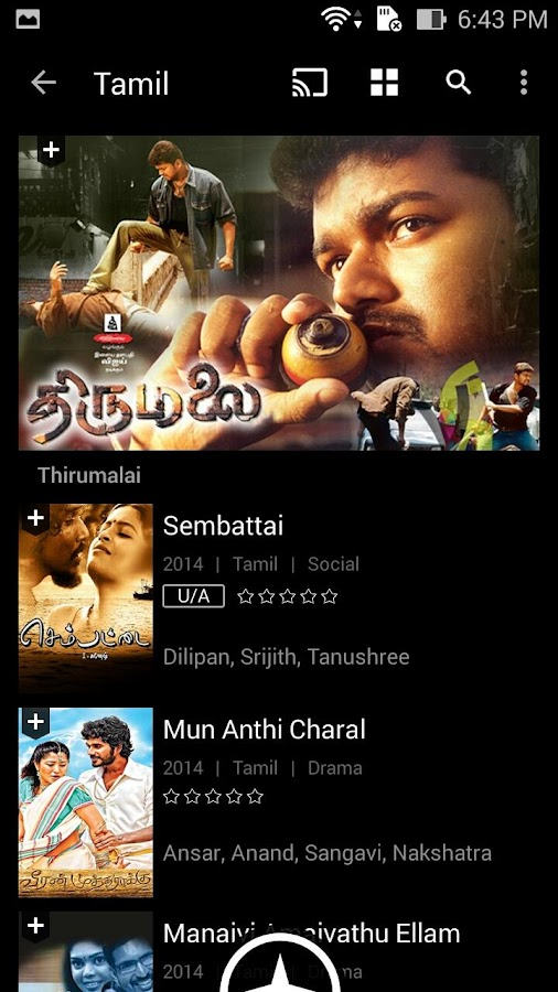 Hungama Play Online Movies App Screenshot 1