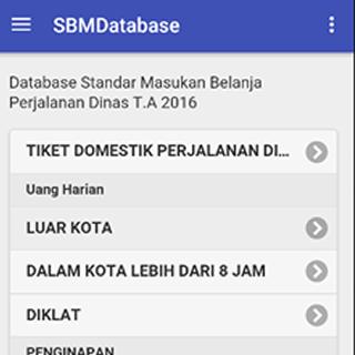 SBMDatabase 2016 screenshot 2