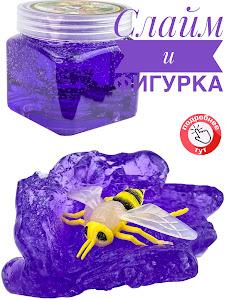 """Игрушка - лизун, с маркировкой  """"Город игр"""", 9"""