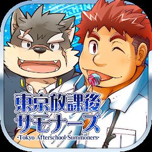 Tokyo Afterschool Summoners For PC (Windows & MAC)