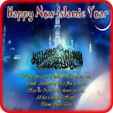 Islamic New Year  Images 2016