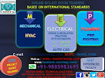 ELECTRICAL ENGINEERING PRACTICAL TRAINING IN INDIA