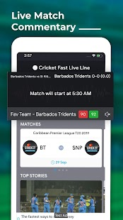 Cricket Fast Live Line for pc