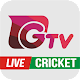 Gazi Tv Live Cricket APK