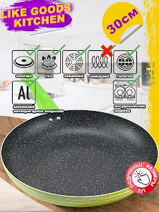 Сковорода серии Like Goods, LG-11919