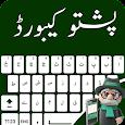 Pastho Keyboard 2018: Pashto Typing App