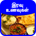 Dinner Recipes & Tips in Tamil APK for Bluestacks