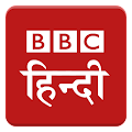 BBC Hindi APK for Kindle Fire