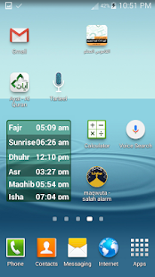 App Maqwuta Salah alarm APK for Kindle