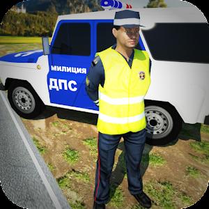 Cover art Simulator Russian Police