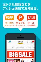 Screenshot of DeNAショッピング