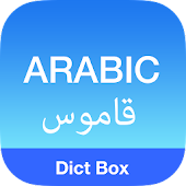 Download English Arabic Dictionary APK to PC