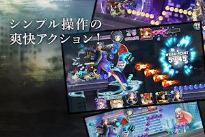 Screenshot of 消滅都市