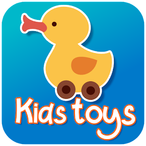 Download Simple Toys For Kids For PC Windows and Mac