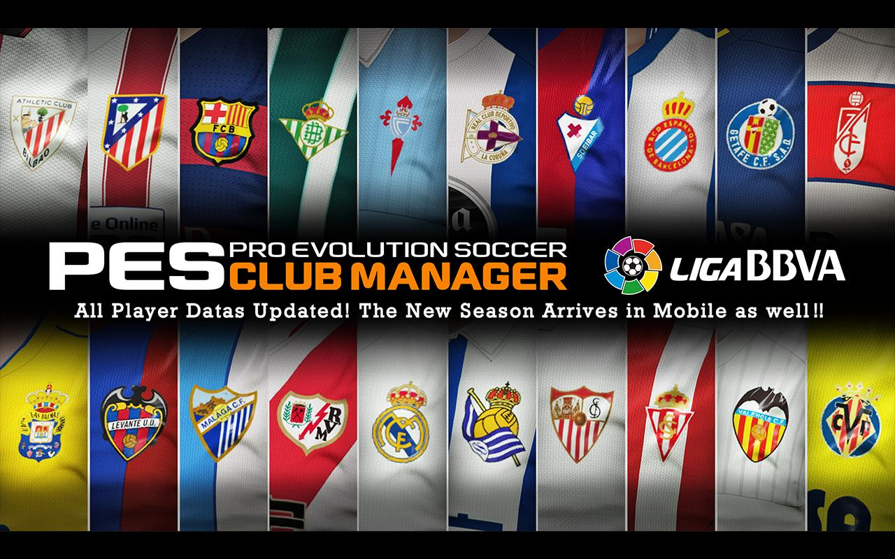 PES CLUB MANAGER Screenshot 12